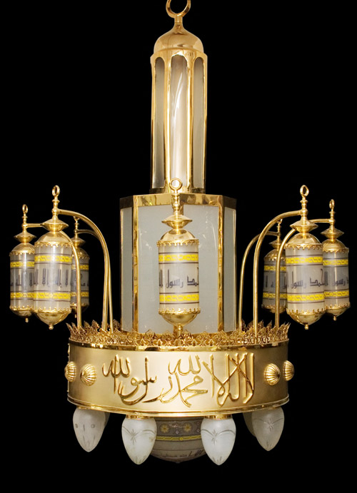 [#5000] Islamic - نجفة اسلامى Weight : 50 kg | Height : 200 cm | Diameter : 150 cm Lamps : 8 | Arms : 20 Unit Price : 0 L.E.